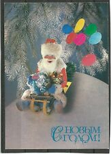 USSR UDSSR 1985 New Year Santa Claus sled gifts balloons winter forest MC MK New