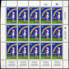 Israel 1975, 1a Arbour Day, Child, Plant, rainbow MNH Full Sheet #C32431