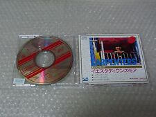 """CARPENTERS CD album """"BEST OF THE BEST"""" / Japan import / yesterday once more"""
