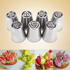 7* Russian Icing Piping Nozzles Tips Sugarcraft Cake Decorating Pastry Tool Set