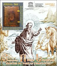 Armenia MNH** 2016 350th anniversary of the First Bible by Voskan Yerevantsi