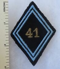 ORIGINAL Vintage FRENCH ARMY 41st HUSSARS CAVALRY OFFICER SLEEVE DIAMOND PATCH