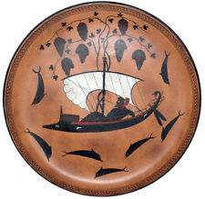 Dionysos Plate by Exekias of Athens 550 B.C. Ancient Greek Replica Reproduction