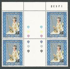 British Isle of Man Stamps SG 132 1978 Queens Visit  MINT PERFECT (k354)