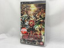 Sony PSP Kamen Rider Super Climax Heroes Brand-new TrackingNumber from Japan
