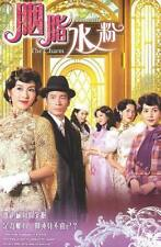The Charm Beneath /Yin Zhi Sui Fun - TVB Series - English Subtitle