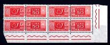 ITALIA REP. - 1955 - Pacchi Postali - Corno di Posta e Cifra. Tipi 1946-51 - 50L