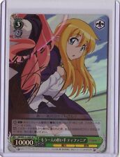 Weib Weiss Schwarz Familiar of Zero Tiffania Signed TCG card WE13-16SP SP Anime