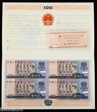 China the 4th Series (Year 1980) Renminbi(RMB) 4-in-1 Uncut 100 Yuan Bills