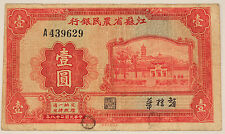 CHINA 1939 Kiangsu Farmers Bank $1 YUAN Banknote VF Pick #S1200 Republic Year 28