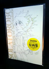 Ground Work of Solatorobo Opening Animation Japan Anime Art Book DS Kemono