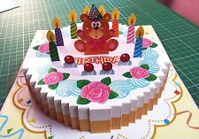 3D Pop up Birthday GREETING CARD Handmade Folding 3_D Gift Cake6