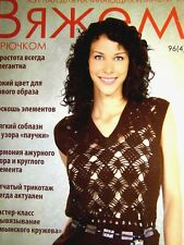 Crochet Patterns Magazine how to Dress Top Bolero Hat for Beginner Russian #96