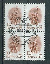 Russland Briefmarken 1988 Freimarken Block Mi.Nr.5898