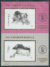 China Best Stamp Popularity Poll Silk S/S 2007 Pig Gold Zodiac Animal