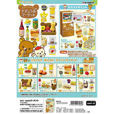 RE-MENT Rilakkuma Leisurely Happy circle time 8pcs Complete Set (0626)