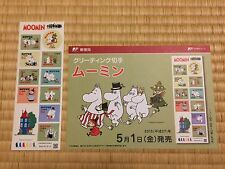 Moomin Stamp Sheet Japan 82 NEW with flyer