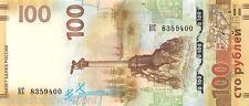 Russia 100 Rubles 2015 Unc Series KC (Krim-Sevastopol) pn 275b