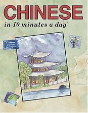 Chinese in 10 Minutes a Day® Kristine K. Kershul Paperback