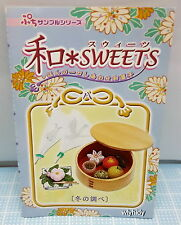 Miniatures Japanese Sum Sweets set  #8 , 1 pc, only  - Re-ment .