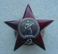 USSR Soviet Russian Military Collection Order of the Red Star 1943-91
