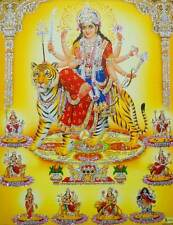 """Goddess Durga on Lion/ Hindu Goddess Poster with Glitter Effect  9"""" X 11"""" Inches"""