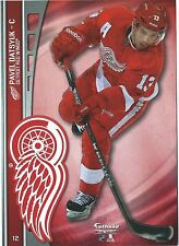 PAVEL DATSYUK FATHEAD TRADEABLES DETROIT RED WINGS REMOVABLE STICKER 2014 #12