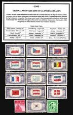 1943 COMPLETE YEAR SET OF VINTAGE MINT, NEVER HINGED, U.S. POSTAGE STAMPS