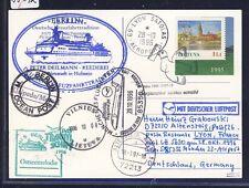55892) LH FF München - Lyon France 28.10.96, Karte SP MS Berlin Riga Latvija 2