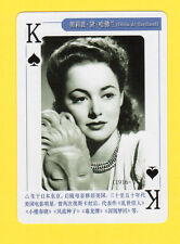 Olivia De Havilland GWTW Model Movie Film TV Pop Star Playing Card
