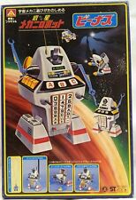 Robots: mr-4 Robot En Caja Plastic Model Kit