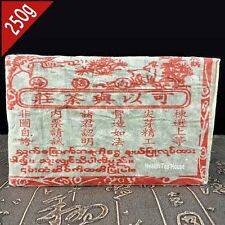 2004yr Yunnan KeYiXing Chinese Raw Pu erh 250g Shen Puer Tea Help to lose weight
