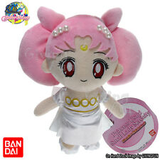 GENUINE BANDAI Sailor Moon 20th Anniversary Princess Usagi Rini Small Lady Plush