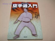 KOBO KENPO KARATEDO NYUMON MABUNI KENWA THE FOUNDER OF SHITO-RYU KARATE RARE