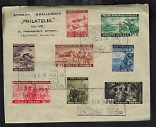1944 Poland Free Government in Exile Com Set # 3K9-3K16 from Palestine
