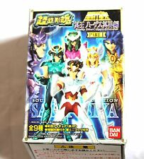 Saint Seiya PART 1 - Soul Of Hyper Figuration  Trading Figure -  Anime   NEW!