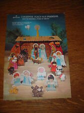 Vintage Hallmark Christmas Punch-Out Panorama Nativity Book Stand-Up Motifs