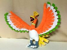 Pokemon Big plush / Ho-oh / Pokemon center / 2009 / Japan official /stuffed doll