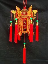 CHINESE L 17cm RED GOLD DRAGON PALACE LANTERN LIGHT WEDDING NEW YEAR PARTY A1