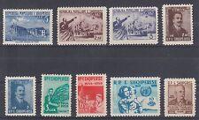 Albania Sc 495/568 MLH. 1953-60 issues, 9 bettter singles F-VF