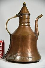 """ANTIQUE COPPER COFFEE EWER PITCHER POT 14"""" MIDDLE EAST TURKISH OTTOMAN"""