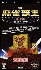 Used PSP Mahjong Haoh Portable: Jansou Battle  Japan Import ((Free shipping))