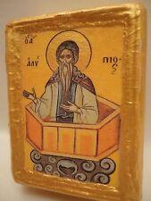 Saint Alypius Alypios Greek Orthodox Religious Icon on Wood - Name Gift