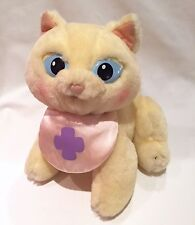 2002 Amy Tan Sagwa The Chinese Siamese Cat Plush Fully Jointed & Posable