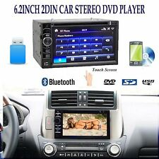 """2 DIN Car Stereo 6.2"""" DVD Bluetooth AUX IN USB Radio For Nissan Versa Sentra"""