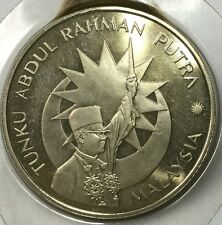 1982  25 yrs Merdeka  Tuanku   $1  coin ! High Grade Proof without Box??