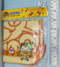 Pokemon Nyarth Cotton Handerchief  Pokemon Center Limit Hokkaido