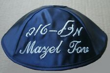 Kippah Navy Blue Satin with Mazel Tov in Hebrew and English, ideal for Wedding