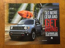 2016 Jeep Brand accessories catalog sales brochure