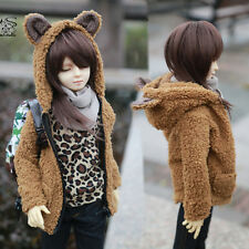 New Lotita Brown Bear Coat/Outfit For 1/3 BJD SD LUTS DOLLFIE PULLIP Clothes